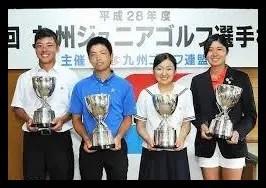 大里桃子,女子プロ,ゴルフ,アマチュア時代