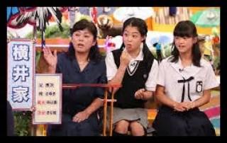 横井ゆは菜,女子フィギュアスケート,母親,妹