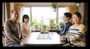 木竜麻生,女優,映画