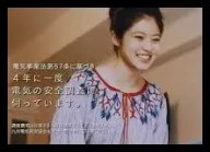 今田美桜,女優,モデル,現在,CM,出演作品