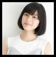 芳根京子,髪型,小さな巨人