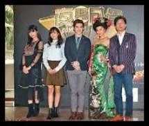 今田美桜,女優,香港映画