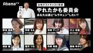 矢崎希菜,女優,モデル,経歴