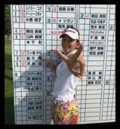 脇元華,女子プロ,ゴルフ,プロテスト,合格