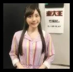 竹俣紅,女流棋士,タレント,テレビ出演