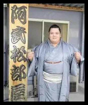 阿武咲,相撲,力士