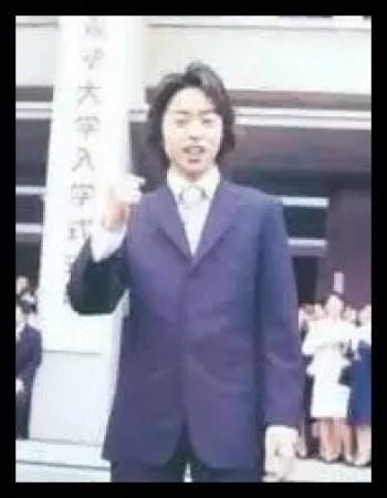 櫻井翔,嵐,学生時代