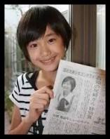 尾碕真花,女優,アイドル