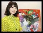 花澤香菜,声優,歌手,女優,代表作品