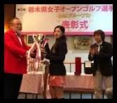 臼井麗香,女子プロ,ゴルフ,選手,可愛い,高校時代