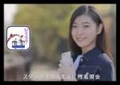 安田聖愛,モデル,女優,タレント,可愛い,昔,現在,CM,作品