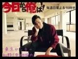 中村倫也,俳優,イケメン,昔,現在,出演作品