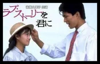 仲村トオル,俳優,タレント,昔,現在,映画