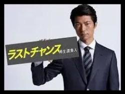 仲村トオル,俳優,タレント,昔,現在,ドラマ