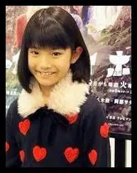蒔田彩珠,女優,子役時代,かわいい
