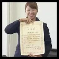 渋野日向子,ゴルフ,女子プロ,プロテスト,合格