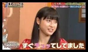 土屋太鳳,女優,エピソード