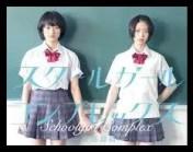森川葵,女優,モデル,昔,現在,映画,ドラマ
