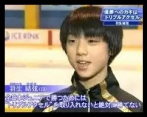 羽生結弦,フィギュアスケート,若い頃,かわいい