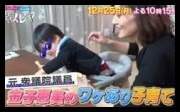 金子恵美,元政治家,タレント,夫,宮崎謙介,子供,かわいい