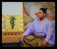 貴源治,相撲,経歴