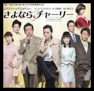 凰稀かなめ,元宝塚歌劇団,トップスター,女優,宝塚退団後,出演作品
