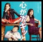 山口智子,女優,現在,昔,ドラマ