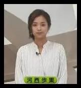 河西歩果の妹萌音もかわいい【画像】姉妹のフィギュア経歴まとめ!