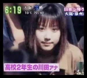 川田裕美,フリーアナウンサー,若い頃,かわいい