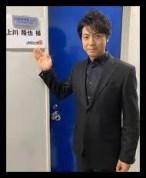 上川隆也,俳優,現在,イケメン