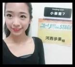 河西歩果,タレント,リポーター,経歴