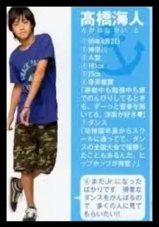キンプリ,King&Prince,ジャニーズ,メンバー,高橋海人,入所日,デビュー,きっかけ