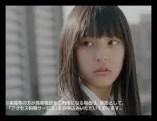 新木優子,女優,モデル,昔,CM,出演作品