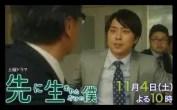 櫻井翔,嵐,ジャニーズ,昔,現在,ドラマ