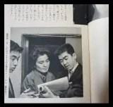 メリー喜多川,ジャニーズ,副社長,若い頃,美人