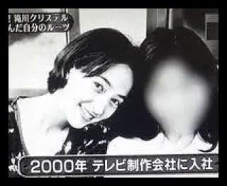 滝川クリステル,フリーアナウンサー,入社当時