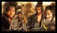 松本潤,嵐,ジャニーズ,俳優,昔,現在,映画