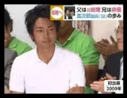 小泉進次郎,自民党,衆議院議員,経歴