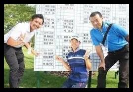 渋野日向子,ゴルフ,女子プロ,黄金世代,笑顔,プロテスト