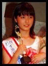 平山あや,女優,若い頃,可愛い