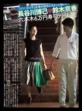 鈴木京香,女優,歴代彼氏,長谷川博己