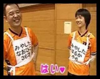 宮下遥,バレーボール,全日本女子,かわいい,父親