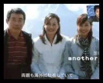 加藤綾子,カトパン,アナウンサー,父親,母親