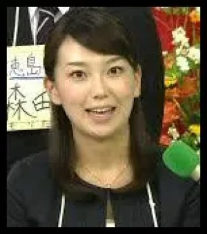 和久田麻由子,アナウンサー,NHK,若い頃,可愛い