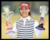 吉田優利,ゴルフ,女子プロ,可愛い,憧れの選手,テレサルー