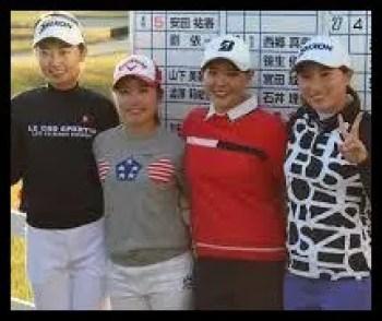 西村優菜,ゴルフ,女子プロ,プロテスト,合格