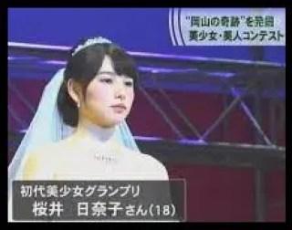 桜井日奈子,女優,高校時代
