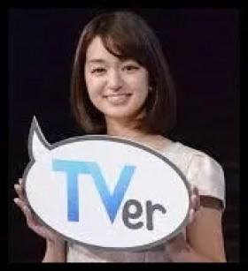 後藤晴菜,アナウンサー,日本テレビ,現在,かわいい