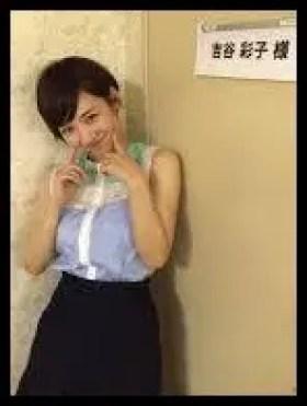 吉谷彩子,女優,可愛い