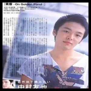 中村倫也,俳優,イケメン,学生時代